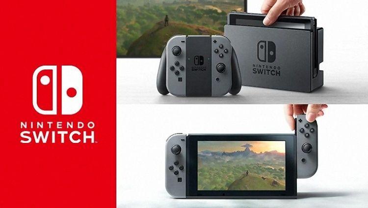 任天堂の新型機「Switch」、来年1月に価格発表 お前らいくらなら買う?