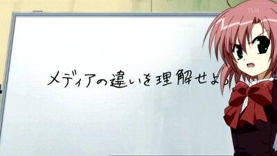 「原作の流れやセリフをそのままアニメにするだけならアニメ化する意味はない」←そうなの?