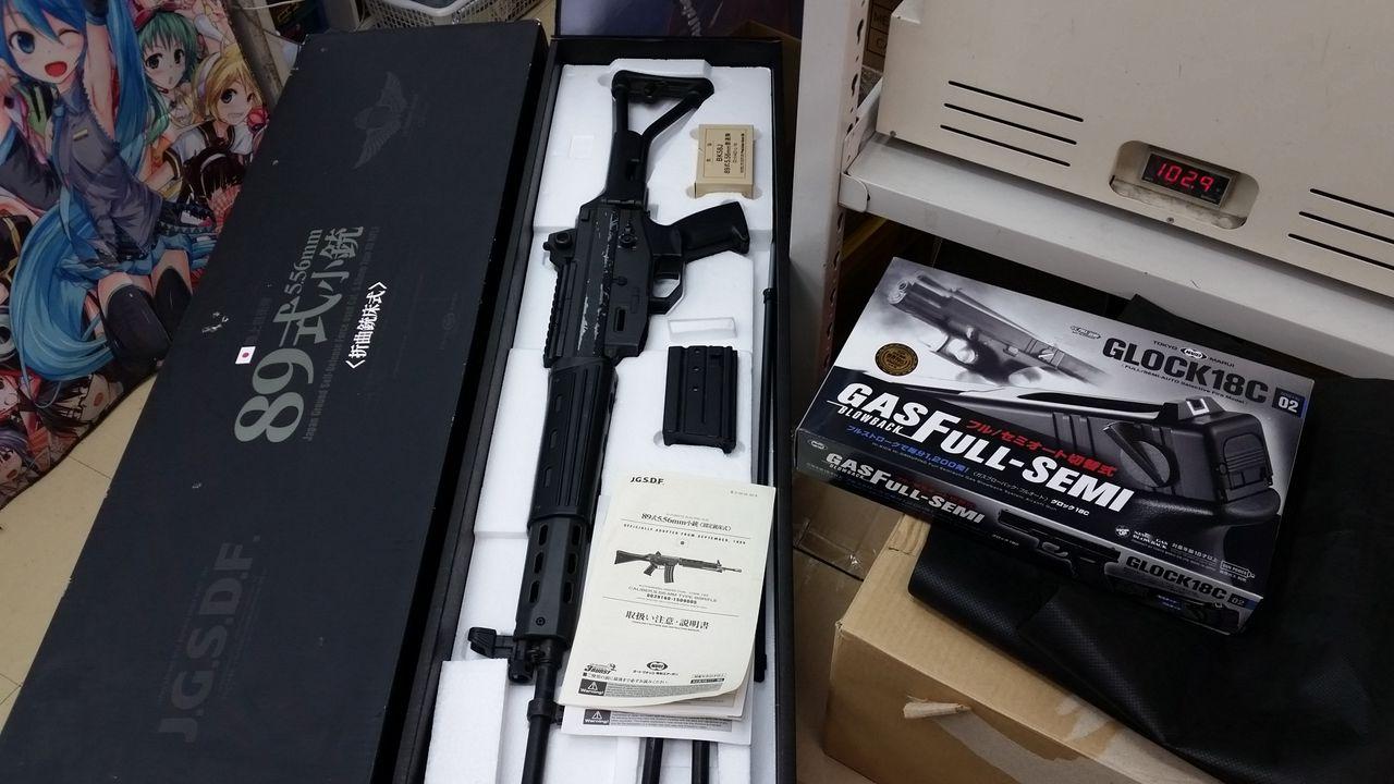【ZESTゼスト】89式小銃、G18C&S.H.Figuarts買い取り!【相模原市】