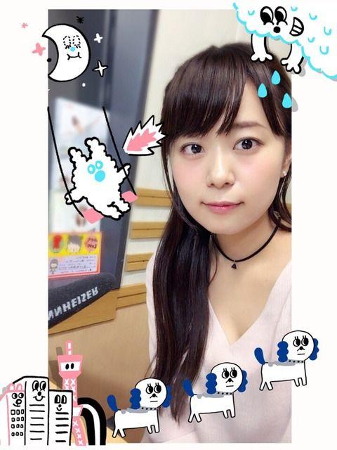 声優・井口裕香さん(28)の最近画像wwwww