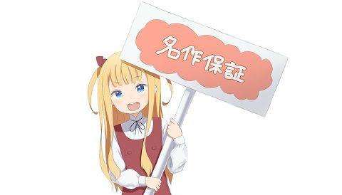 SHIROBAKOとかいう歌、キャラデザ、ストーリー全てにおいて完璧なアニメ