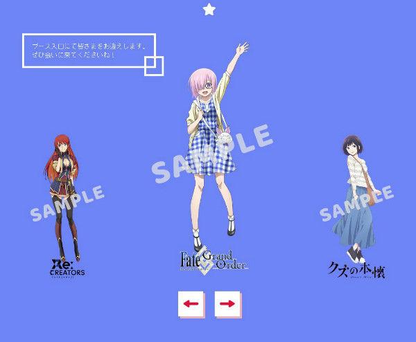 FGOマシュやFateシリーズ桜の描き下ろしアイテムも登場!「AnimeJapan 2017」アニプレックスブースの物販情報発表