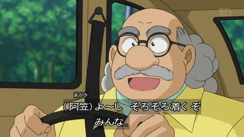 【名探偵コナン】第869話…よく消える小学生だこと(感想)