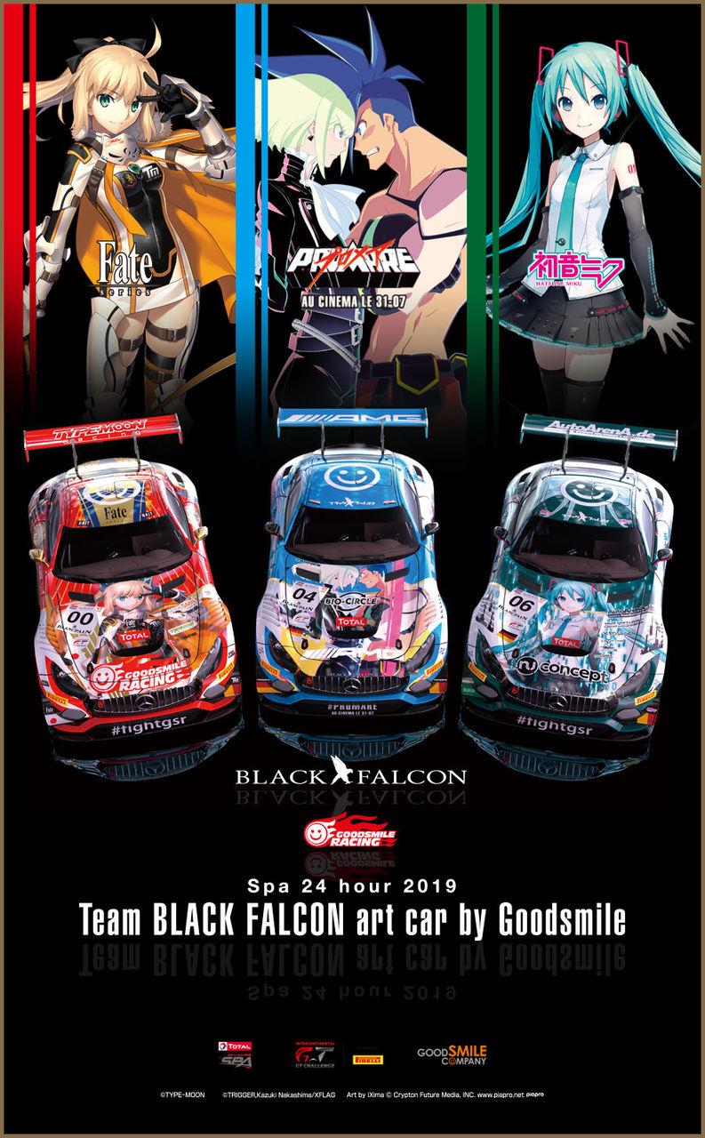 「Team Black Falcon Art Car design by Good Smile」のお知らせ