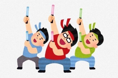 【ニュース】「オタ芸のせいでライブを楽しめなかった」として提訴していた男性、敗訴が確定