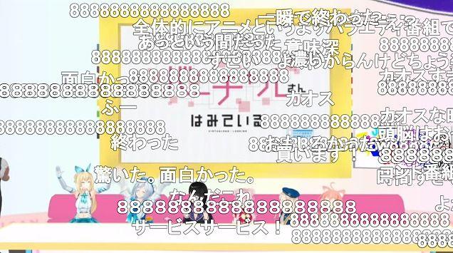 【バーチャルさんはみている 1話 ニコ生】 アンケ63%からの発進