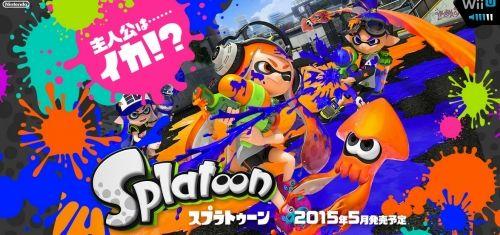 WiiU『スプラトゥーン』本日発売1周年を迎える!おめでとうございます!