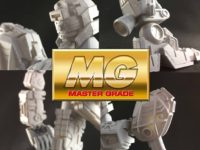 【ガンプラ】MG新商品がチラ見せ「MG ジェガン」?