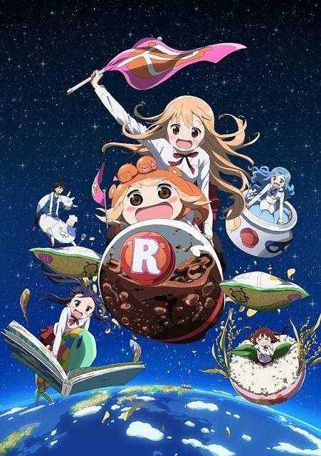 うまるちゃん2期『干物妹!うまるちゃんR』新タイトルとともに10月放送開始! キービジュアルも公開