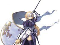 【Fate/GO】KADOKAWA「ルーラー/ジャンヌ・ダルク」フィギュア 近日原型公開