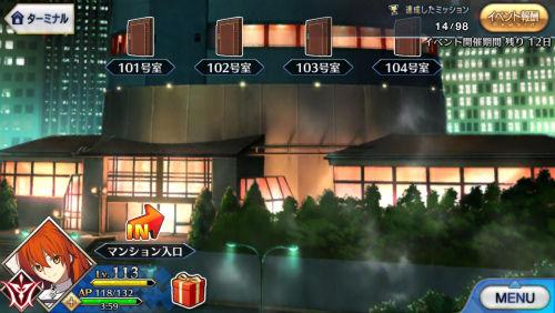 『Fate/Grand Order』空の境界コラボ・イベント周回用に敵情報・素材情報まとめ【更新中】