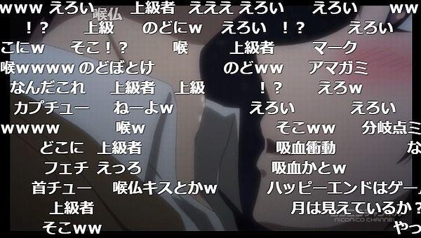 【セイレン 8話 ニコ生】84.5%でヒロイン二人目を終える