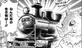 鬼滅の刃 ネタバレ感想 53話 これは良い意味で時代を感じる!ついに機関車が登場!!【画バレ 54話】