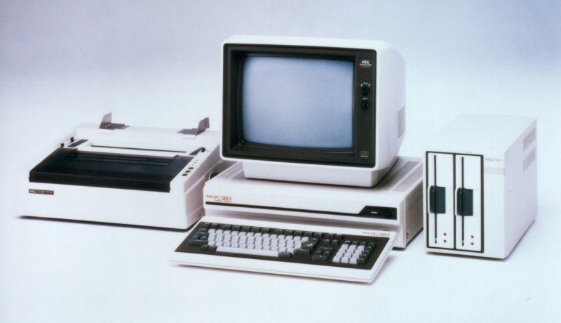 PC-9800、X68000、FM TOWNS、MSX2……