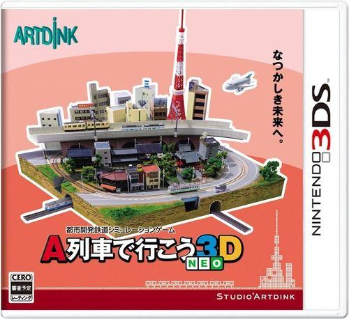 3DS「A列車で行こう3D NEO」予約開始!有料DLCの追加シナリオ8個が同梱