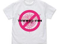 【ガンダム00】あの名セリフ「刹那トランザムは使うなよ!」がTシャツ化決定!