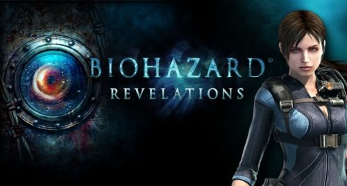 『バイオハザード リベレーションズ』PS4/XboxOne版が海外で2017年秋発売予定