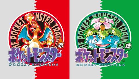 フェスだ!!任天堂ソフトWiiU『スプラトゥーン(Splatoon)』の今回のフェスのお題が決まった!「どっちを選ぶ? ポケットモンスター赤 vs ポケットモンスター緑」