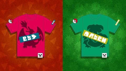 WiiU『スプラトゥーン(Splatoon)』のお題「どっちを選ぶ? ポケットモンスター赤 vs ポケットモンスター緑」フェスが終了!みなさまお疲れ様でした!