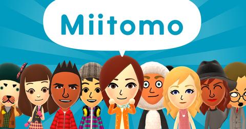 祝!任天堂さんから初めてのスマホアプリ『Miitomo』(ミートモ)の事前登録が開始だ!さらにマイニンテンドーのポイントもプレゼント!!