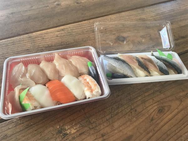 八戸のお寿司が安いのなんのって!FGO旅ガチャ1日目、格安お寿司を媒体に沖田オルタ狙うも…