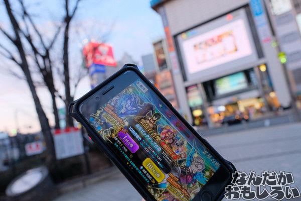 『Fate/Grand Order』新宿でARやりながら新宿のサーヴァントをゲットする!→新宿は魔境…