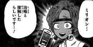 僕のヒーローアカデミア ネタバレ 130話【ヒロアカ 画バレ 131話】