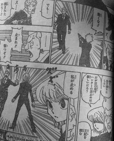 HUNTER×HUNTER ネタバレ 360話【ハンターハンター】
