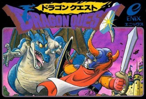 3DS/PS4『ドラゴンクエストI・II・III』DL版配信が決定!PS4ドラクエ11では「ふっかつのじゅもん」を入れると「ドラクエ10体験版」が遊べる!