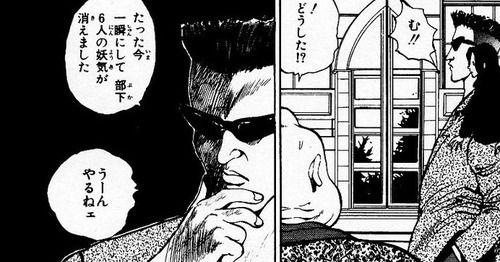 【幽遊白書】で好きなセリフ言っていけ!!!!!