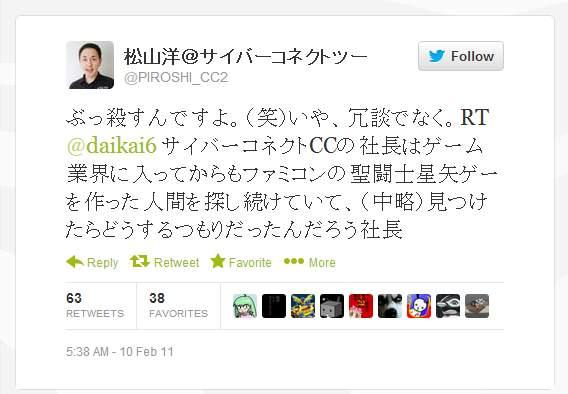 ゲーム開発者「日本人はプレイしないくせにレビューだけは辛口」