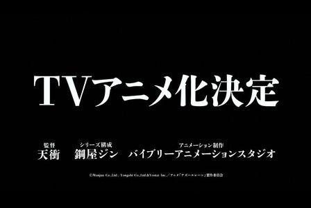 『アズレン』TVアニメ化決定!ティザーPV公開