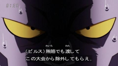 【ドラゴンボール超】第82話 感想 わくわく禁止はつらい…