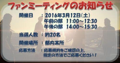 『ファイナルファンタジーXV』発売前に1億円規模の前夜祭が行われるらしい?