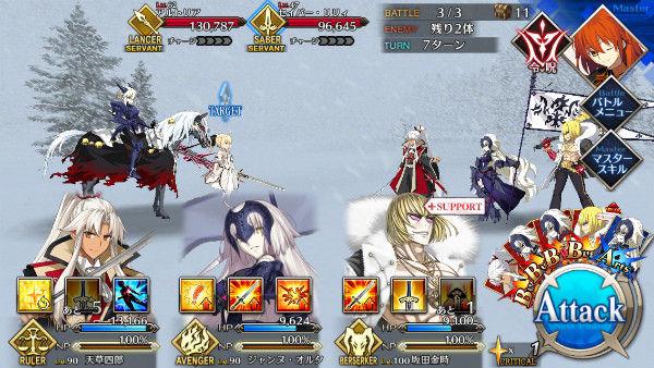 『Fate/Grand Order』「二代目はオルタちゃん ~2016クリスマス~」敵情報・ドロップ情報・攻略情報まとめ 巡回クエ・くつした集め こな雪級まで掲載
