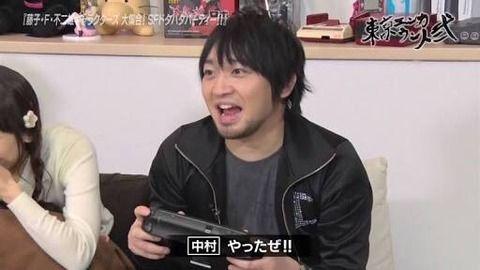中村悠一とかいう、イケメンかどうか微妙なラインの男性声優