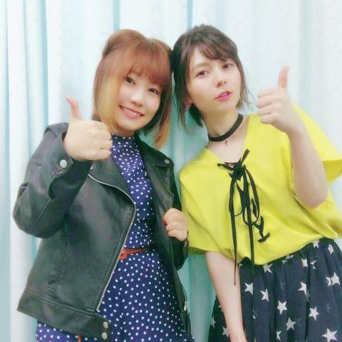 【悲報】声優の本渡楓さん、金髪でオラつく