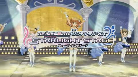アプリゲーム「アイドルマスター シンデレラガールズ スターライトステージ(デレマス)」のTVCM第2弾がまたまたSMAP中居正広さんで放送決定!