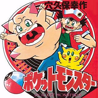 任天堂「コロコロさん、ピッピで漫画を描いてはいただけないでしょうか?」←これ名采配だよな