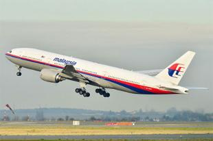 g-malaysia-airlines-plane