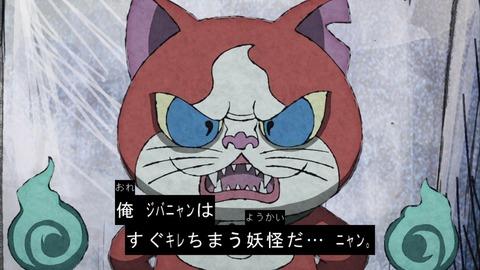 妖怪ウォッチ 156話 感想 黒い妖怪ウォッチ編ひどすぎるwwww スピーチ姫には是非とりついてほしいな!