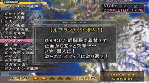 ff10-2_kouryaku_10-01