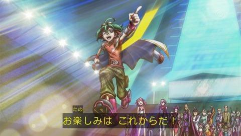 遊戯王ARC-V 148話 最終回 感想 柚子復活! お楽しみはこれからだ!(完)