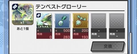 8E52007F-06E8-4509-9F01-B9BC3358A122