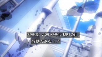 00341b03 s - 【僕のヒーローアカデミア】5期9話(97話)感想...爆豪強い