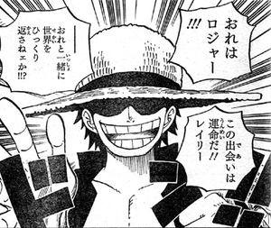 【ワンピース】海賊王ゴールドロジャーの正体って