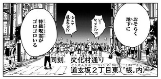009e6df9 s - 【呪術廻戦】パパ黒今何やってんだろ
