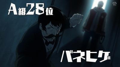 0204c29f s - 【ワンパンマン】「A級28位 バネヒゲ」←こいつ