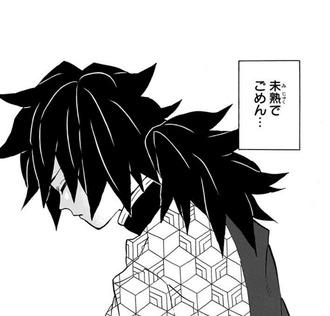 【鬼滅の刃】義勇さんの過去もお辛い
