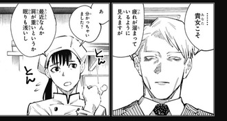 03f373e4 s - 【呪術廻戦】一番かわいい子、三輪霞に決まる
